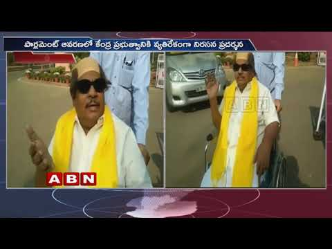 TDP MP Siva Prasad Protest Against BJP Over AP Special Status in Karunanidhi Get Up