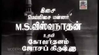 allah allah tamil song