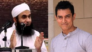 vuclip Aamir Khan met Maulana Tariq Jameel By Junaid Jamshed