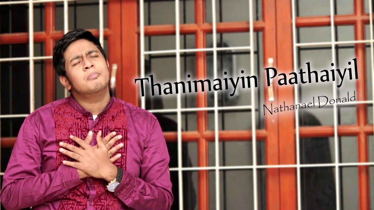 Paesuga Appa tamil christian song