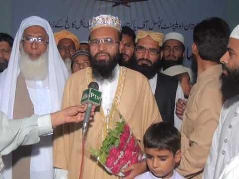 Qari Manzoor Ahmed Nomani (Riyasat Bahawalpur Pakistan) Interview