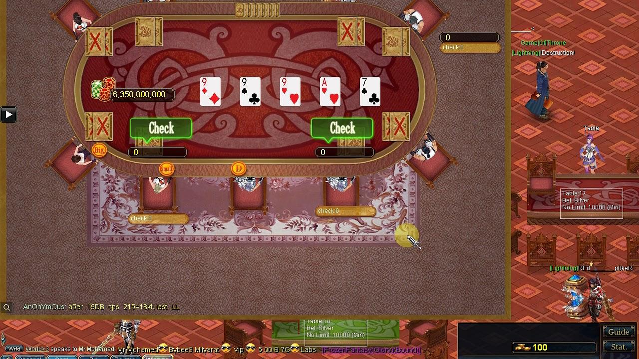 Pokerstars Server