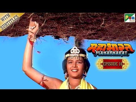 भगवान श्री कृष्णा गोवर्धन लीला | Mahabharat Stories | B  R  Chopra | EP – 16