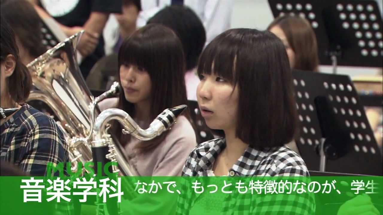 日本大學藝術學部PRビデオ〔音楽學科篇〕 - YouTube