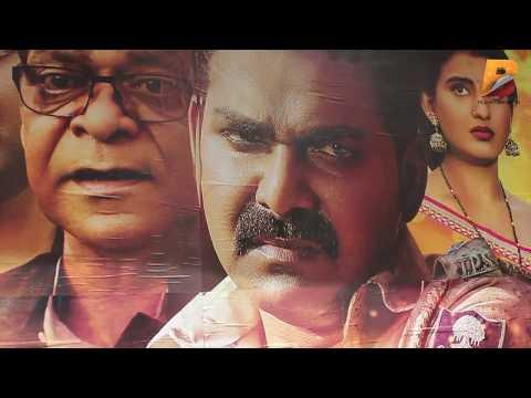 TABADALA - तबादला - Bhojpuri Film Tabadla Premier 2017