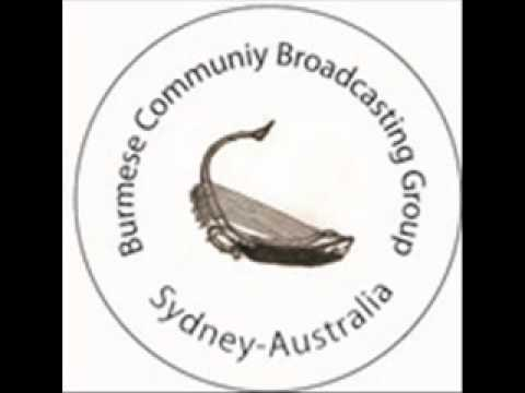 Burmese Radio BCBG, 1th July 2012 Radio News