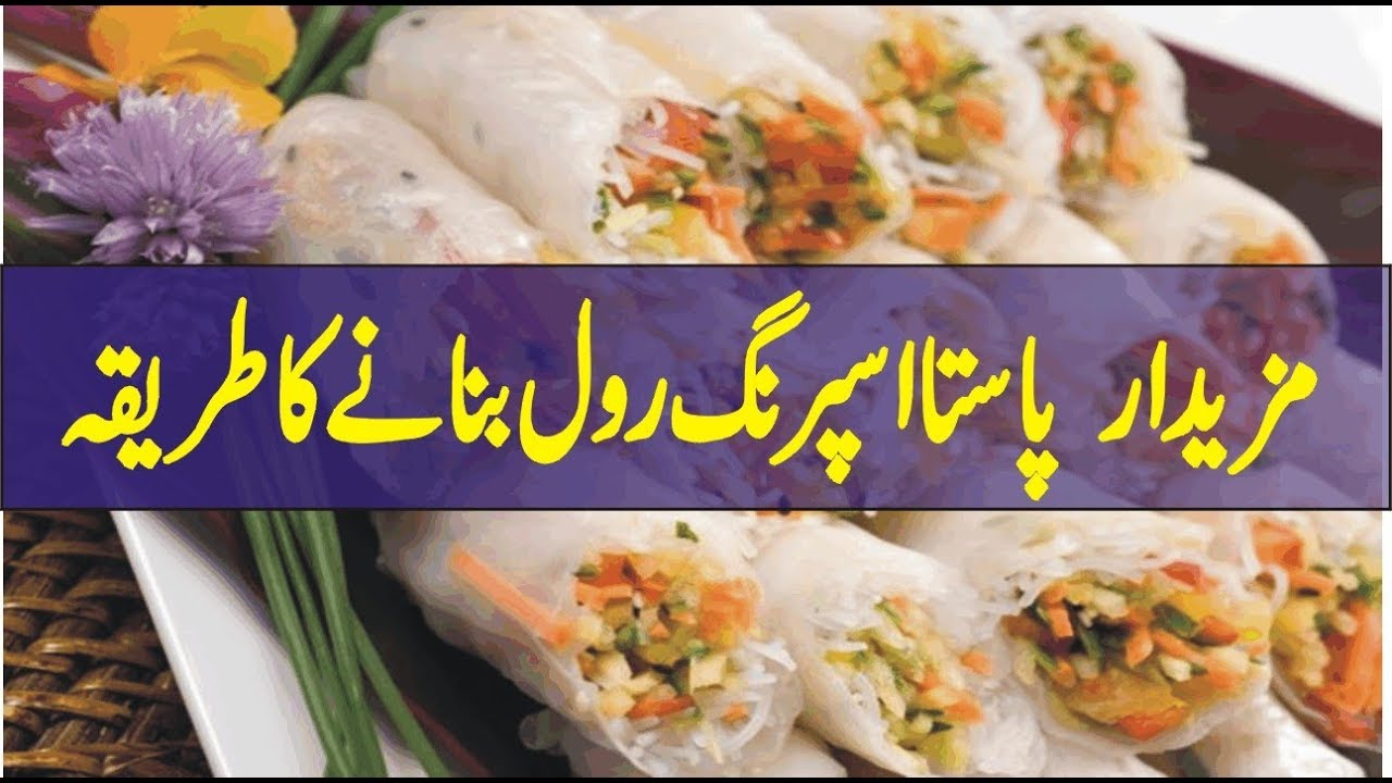 Pasta Recipes In Urdu With Chicken