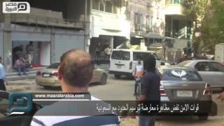مصر العربية | الأمن يحاصر مقر حزب الكرامة بالدقى ويمنع أعضاء الحزب من المغادرة