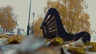 Осень в Плесе