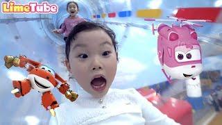 친구와 미끄럼틀100번타기 도전! 슈퍼윙스 키즈카페 장난감 놀이 LimeTube & Superwings indoor playground