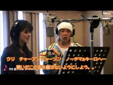 『Two Of Us』 にわかにKaraoke笑  HongMinaniconico Ver.