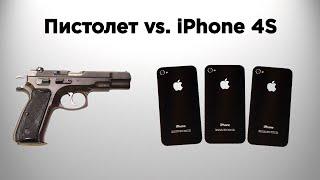 видео Как царапается iPhone 5s