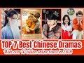 Best Chinese Drama/Romance Movie 2018 full movie English ...