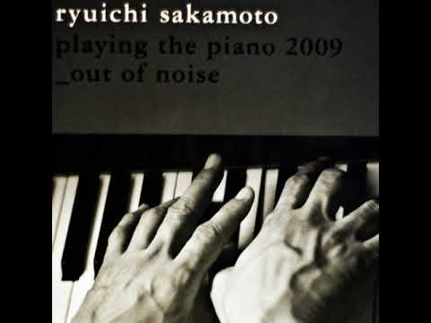 Ryuichi Sakamoto - Seven Samurai [ Piano Solo ]