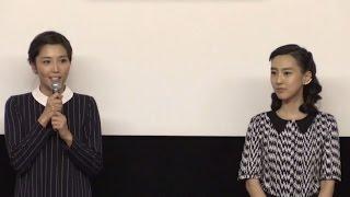 三津谷葉子、杉野希妃監督が登場!映画「欲動」初日舞台あいさつ1 三津谷葉子 動画 6