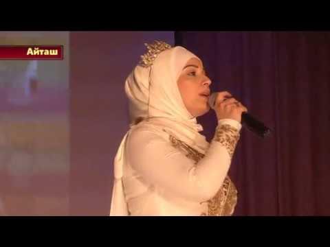 Вечер нашидов Хадиджы в ЦТКНР Хасавюртовского района