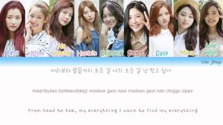 gugudan (구구단) – Wonderland Lyrics (Han|Rom|Eng|Color Coded)