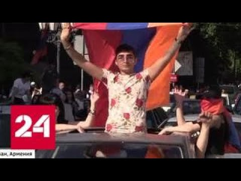 Выборы нового премьер-министра Армении состоятся 1 мая - Россия 24
