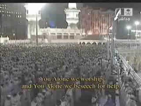 Sheikh Sudais Cries Reciting Surah Ibrahim