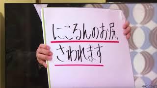 上田さん羨ましすぎますよー!!!! YouTubeにあげちゃいました笑笑.