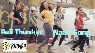 Aali Thumkat Naar Song Mumbai Pune Mumbai 3 | Zumba Dance | Maharashtra Din Special