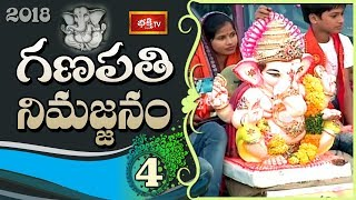 Ganesh Nimajjanam | Vinayaka Visarjan 2018 at Hussain Sagar in Hyderabad | Part 4 | Bhakthi TV