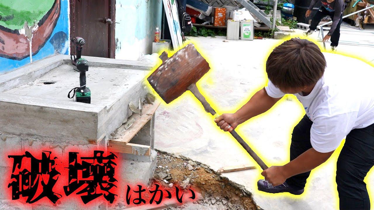 【破壊】体重90kg男がハンマーで叩き割る【ガーデンシンク #4】