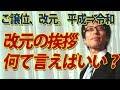 Yamada meals - YouTube