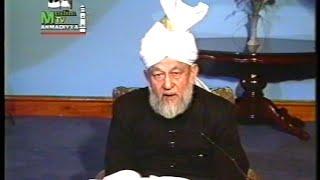 Urdu Tarjamatul Quran Class #15, Al-Baqarah verses 128 to 140