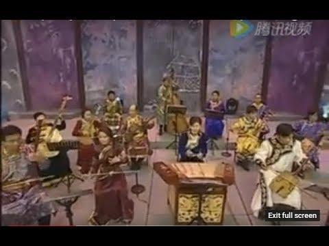 """Liu Qing Niang"" 柳青娘 (court music from Inner Mongolia, China)"