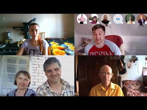Конференция Проекта Патрули Времени - независимая саентология веб одитинг по скайпу