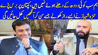 Hum Sub Doodh Kay Dhulay Nahi Hain - Mahaaz with Wajahat Saeed Khan - Dunya News