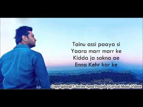 Guzarishaan Roshan Prince With Lyrics