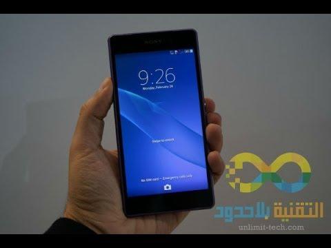 كل ما تود معرفته عن هاتف Sony Xperia Z2