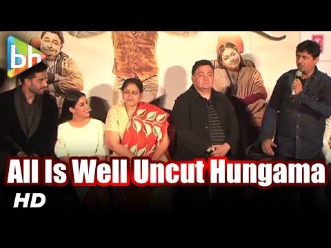 Event Uncut: Trailer Launch All Is Well  | Abhishek Bachchan | Rishi Kapoor | Asin