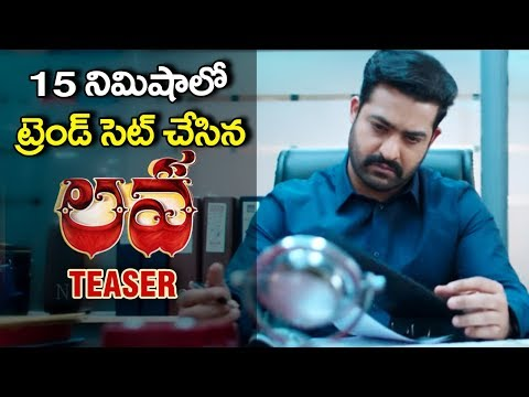 Jai Lava Kusa Teaser | Lava Teaser RECORDS | Introducing LAVA - NTR
