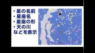 小学4年生教材 星月の動きA型 星の観測に便利な星座板です。