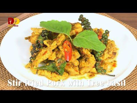 Stir Fried Pork with Tree Basil | Thai Food | Moo Pad Ped | ผัดเผ็ดหมูใส่ใบยี่หร่า - วันที่ 30 Nov 2017