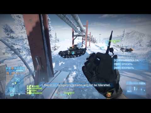 Battlefield 3 C4
