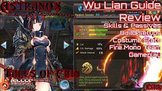 TALES OF ERIN Wu Lian Guide Character Review - Best Hero Skills & Costumes - Items & Skill Builds