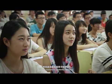 Zhengzhou University part1