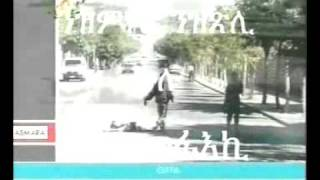 TVERI Video