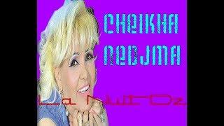 Cheikha Nedjma Nta Hbibi medahate ▌La Nuit Dz