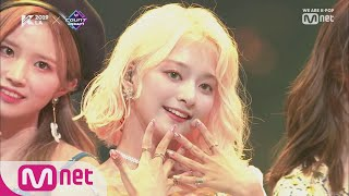 [KCON 2019 LA] fromis_9 - FUN!|KCON 2019 LA × M COUNTDOWN