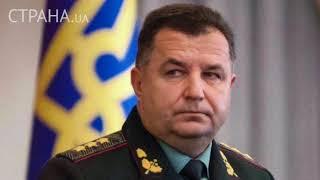 Запись разговора министра Полторака с аудиороботом Порошенко от пранкера Лексуса |  Страна.ua