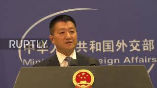 China: Beijing denies offering package to cut US trade gap by $200 bln