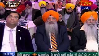 SOS 12/19/17 P.1 Dr. Amarjit Singh : 'A Memorable' 5th Anniversary TV84 Fund Raising Gala