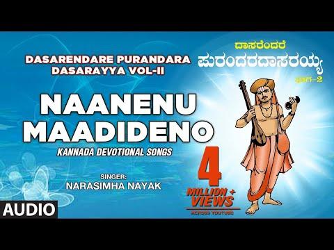 Naanenu Maadideno Full Song | Dasarendare Purandara Dasarayya Vol - II | Dasara Padagalu