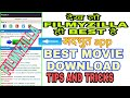 Movie download by Filmyzilla 2020 | tips and tricks