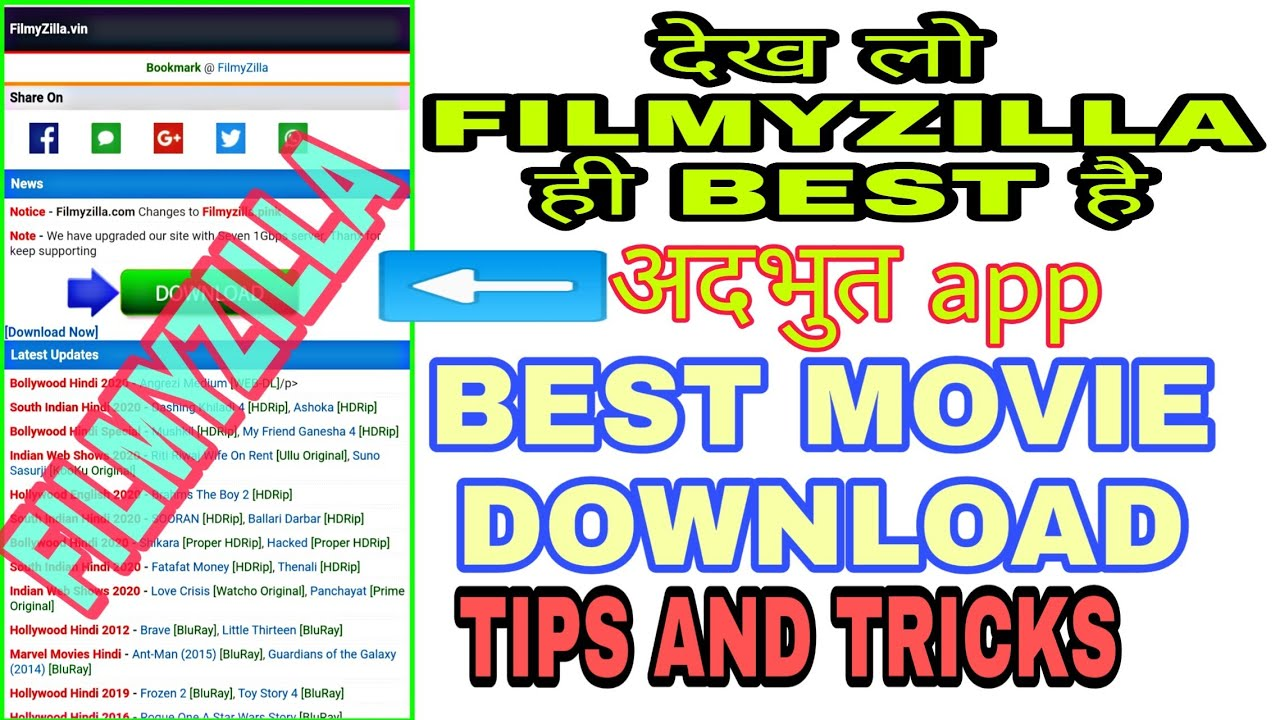 Download Movie download by Filmyzilla 2020 | tips and tricks